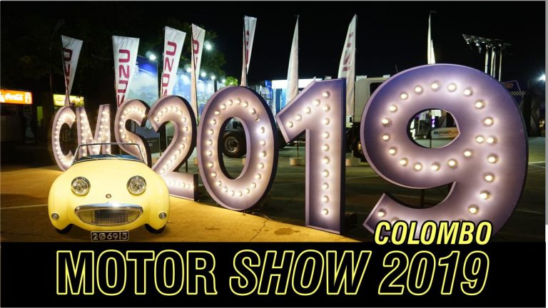 Colombo Motor Show 2019 [All Cars]