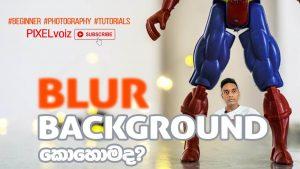 How to Take Blur Background Photos + Beginner Tutorial