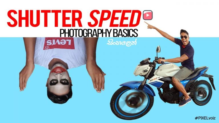 What is Camera Shutter speed – Beginner Photography Tutorial