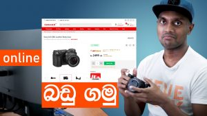 How to Buy Camera Equipment Online සිංහළෙන්