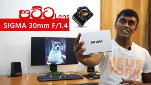 Unboxing SIGMA 30mm lens for Sony E-mount Camera