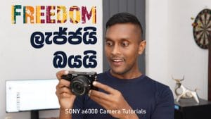 Sony a6000 Auto Review Feature