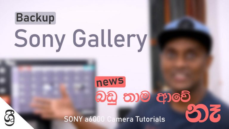 How to backup Sony a6000 images to mobile phone