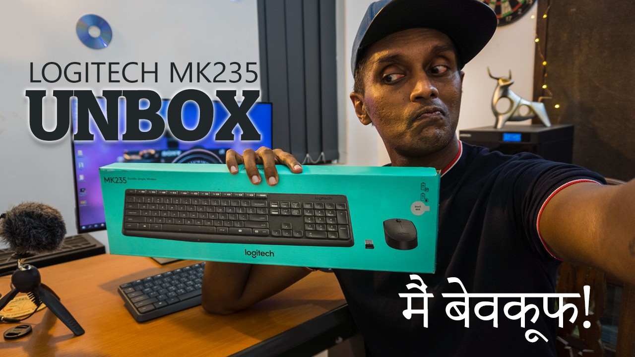 logitech-MK235-unboxing